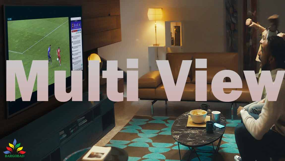 قابلیت Multi view