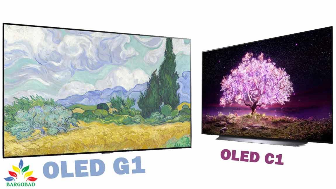 مقایسه ی تلویزیون C1 و G1