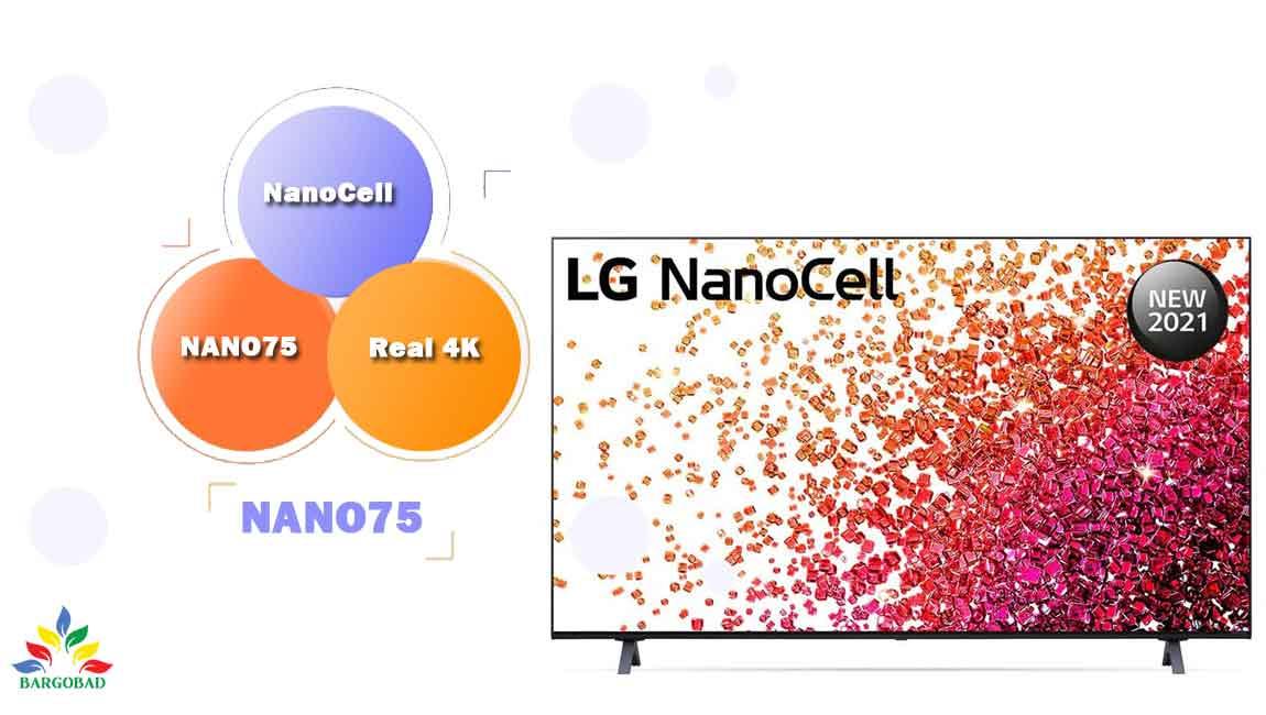 اینفوگرافی تلویزیون ال جی نانو 75
