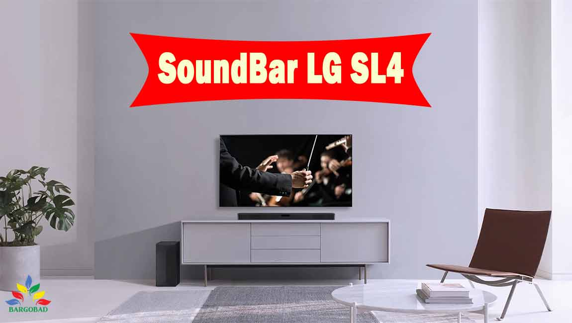 سیستم صوتی ساندبار ال جی SL4
