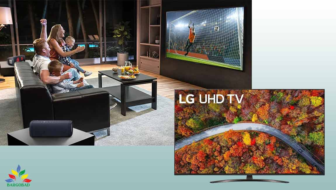 تلویزیون UP8150