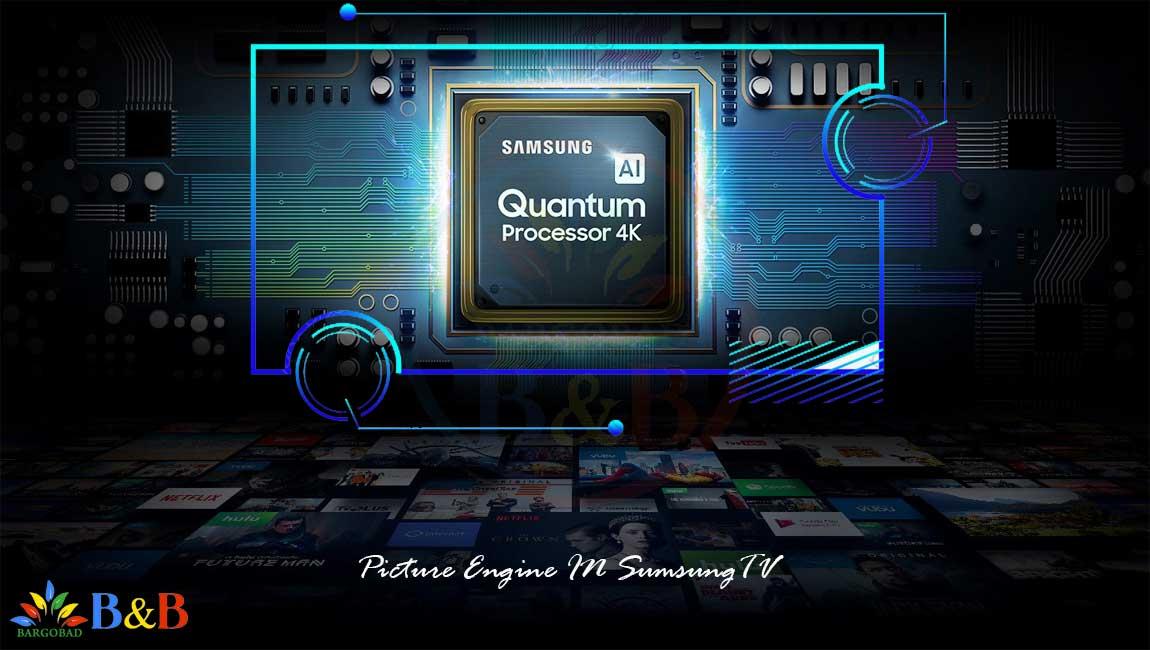 پردازنده تصویر Quantum Processor 4K