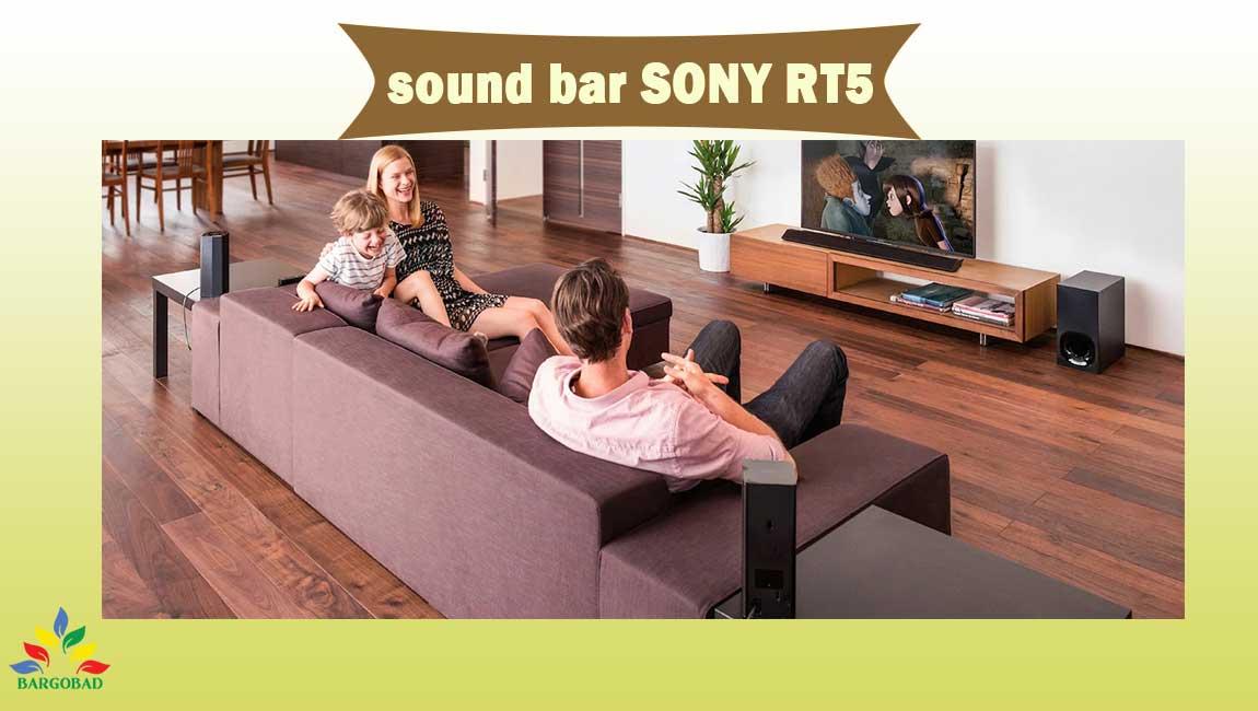 سیستم صوتی ساندبار سونی RT5