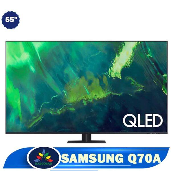 تلویزیون کیولد Q70A