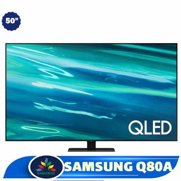 تلویزیون 50 اینچ Q80A