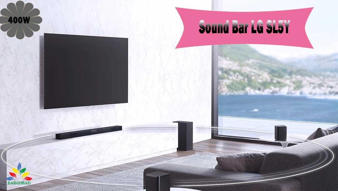 مقدمه ی سیستم صوتی ساندبار ال جی SL5Y