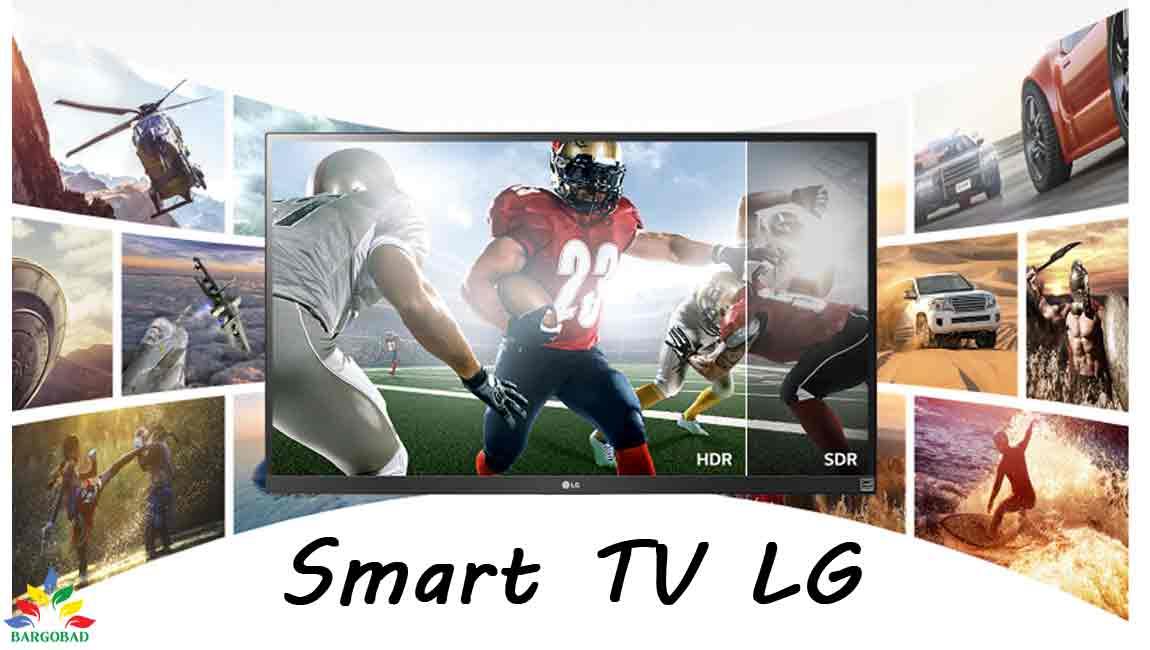 تلویزیون هوشمند ال جی UP7000