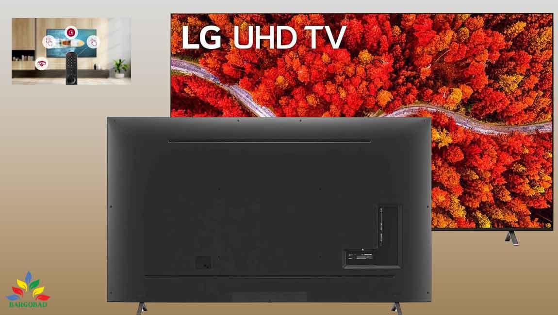 طراحی تلویزیون ال جی UP8050