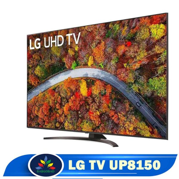 تلویزیون ال جی UP8150