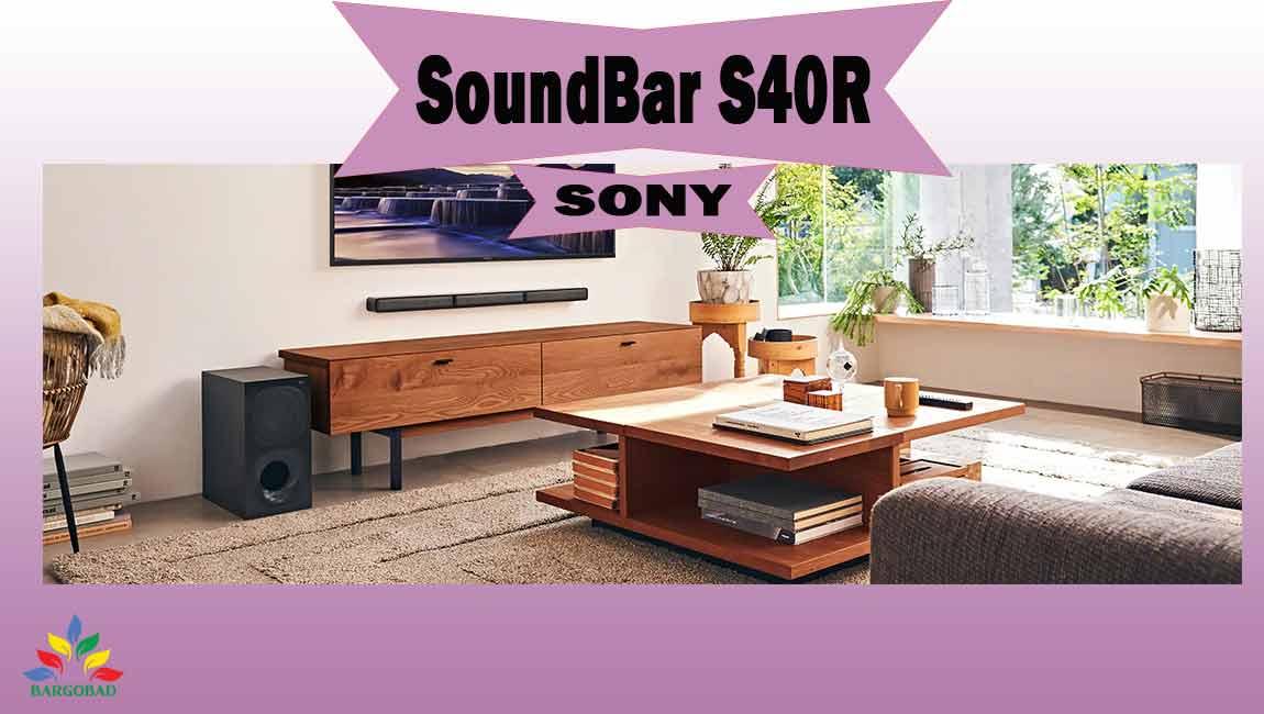 معرفی ساندبار سونی S40R