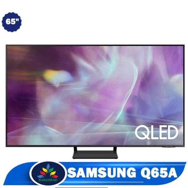 تلویزیون 65 اینچ سامسونگ Q65A