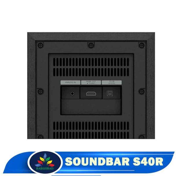 ساندبار سونی S40R