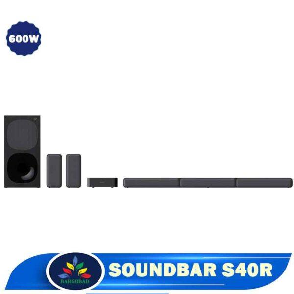 سیستم صوتی ساندبار سونی S40R