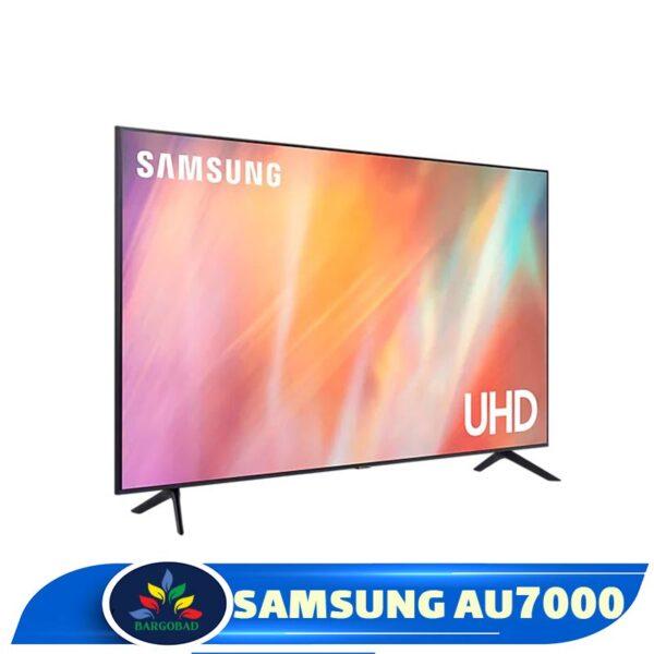 تلویزیون AU7000