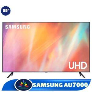 تلویزیون 55 اینچ سامسونگ AU7000