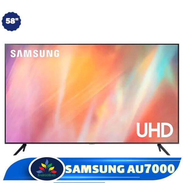 تلویزیون 85 اینچ سامسونگ AU7000