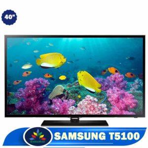 تلویزیون سامسونگ T5100
