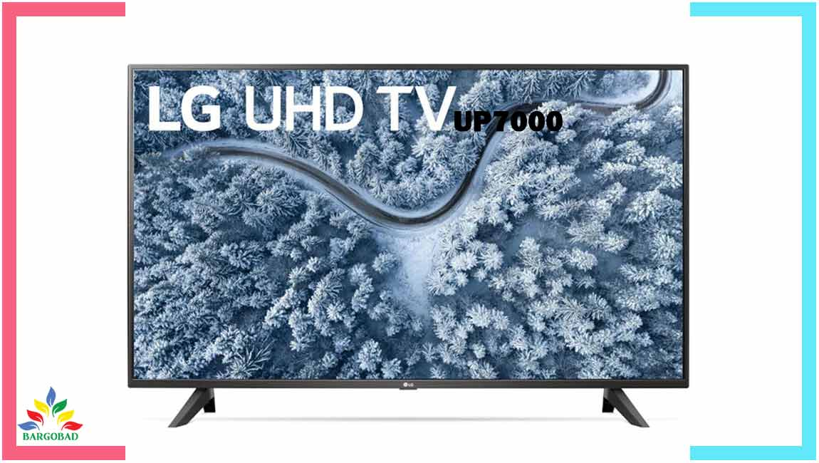 مقدمه ی تلویزیون ال جی UP7000