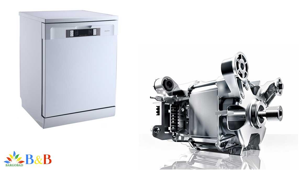 موتور قدرتمند ظرفشویی دوو 1411