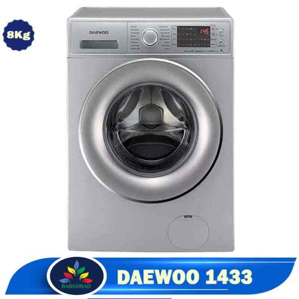 ماشین لباسشویی 8 کیلو دوو 1433