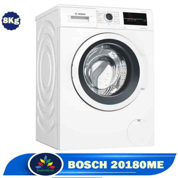 ماشین لباسشویی 8 کیلو بوش WAJ20180ME