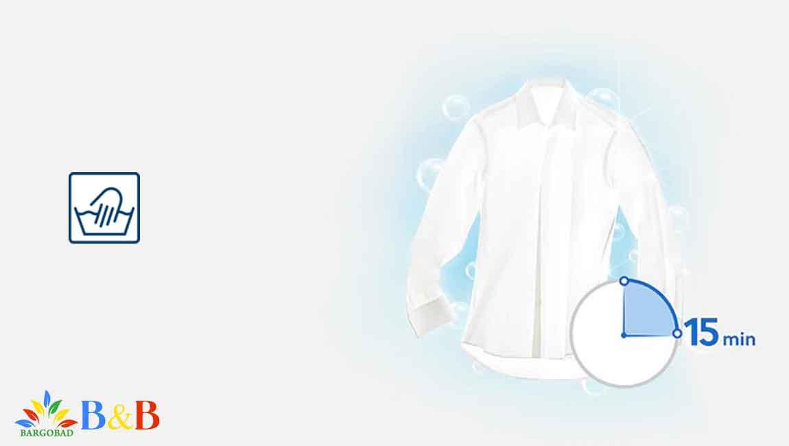 برنامه shirts در لباسشویی بوش 28590