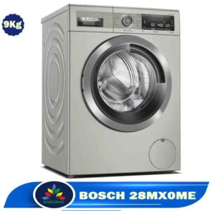 ماشین لباسشویی 9 کیلو بوش 28MX0ME