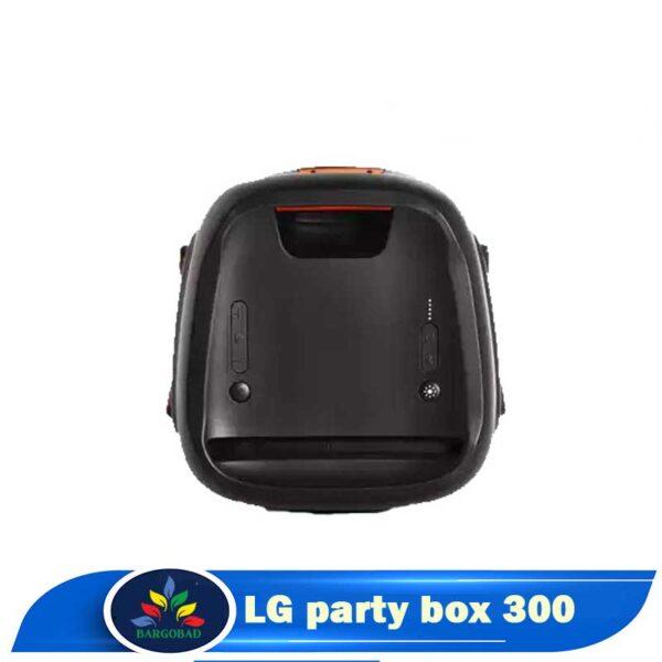 پنل تنظیمات اسپیکر جی بی ال party box 300