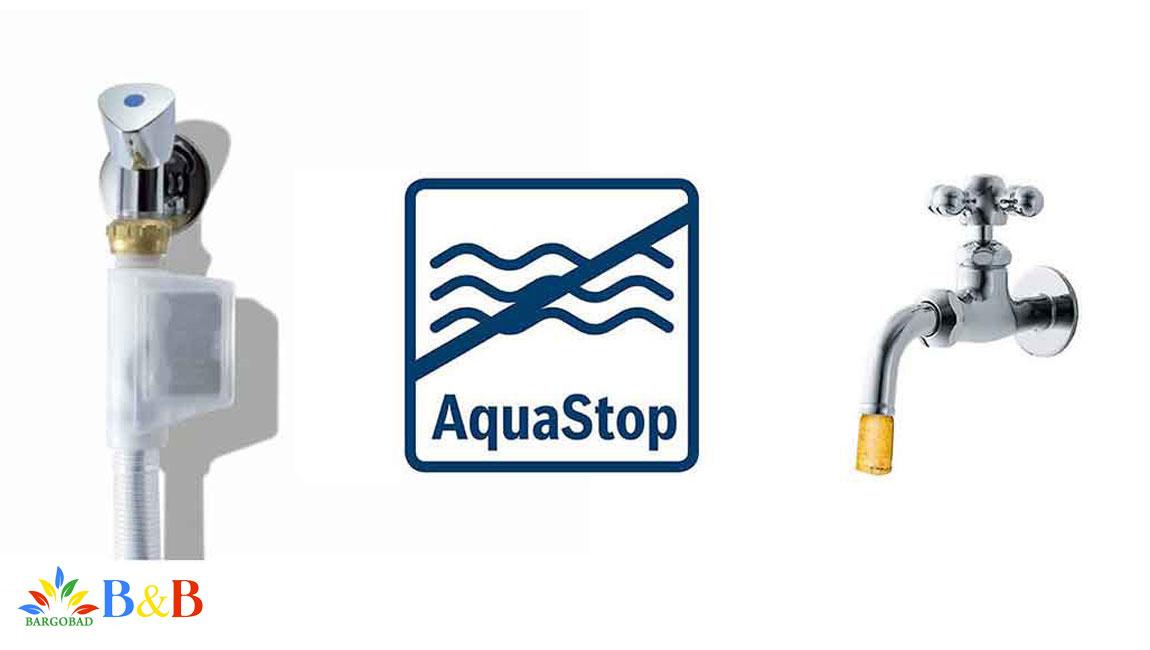 قابلیت AquaStop در لباسشویی WAW324DE