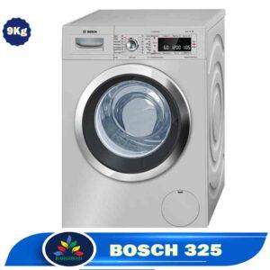 ماشین لباسشویی 9 کیلو بوش 325