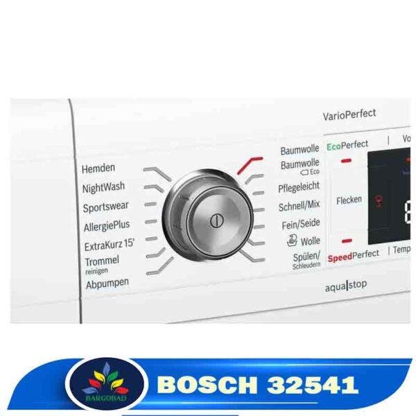 ماشین لباسشویی بوش WAW32541-