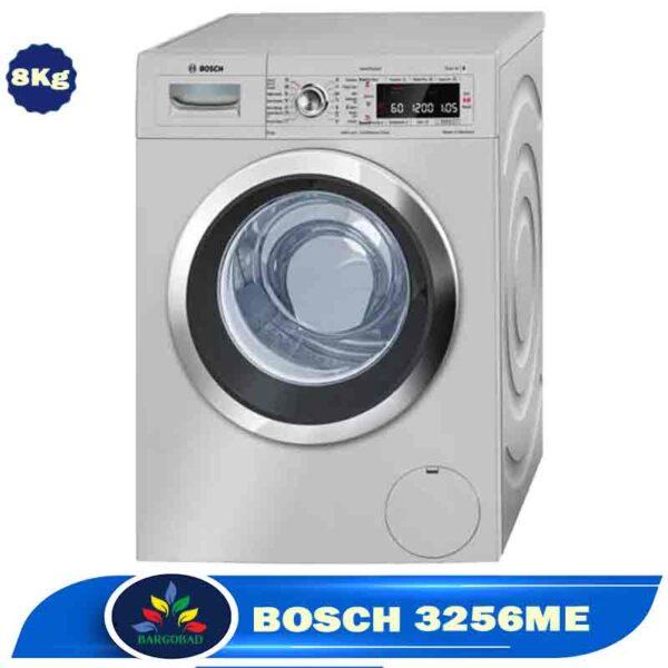 لباسشویی بوش 3256ME