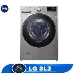 ماشین لباسشویی 20 کیلو ال جی 3L2