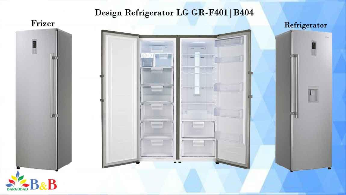 طراحی یخچال فریزر ال جی 401-404