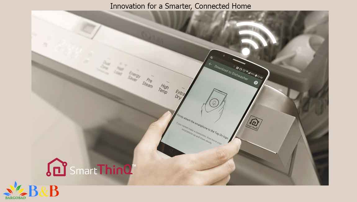 ویژگی SmartThinQ در ظرفشویی ال جی 425