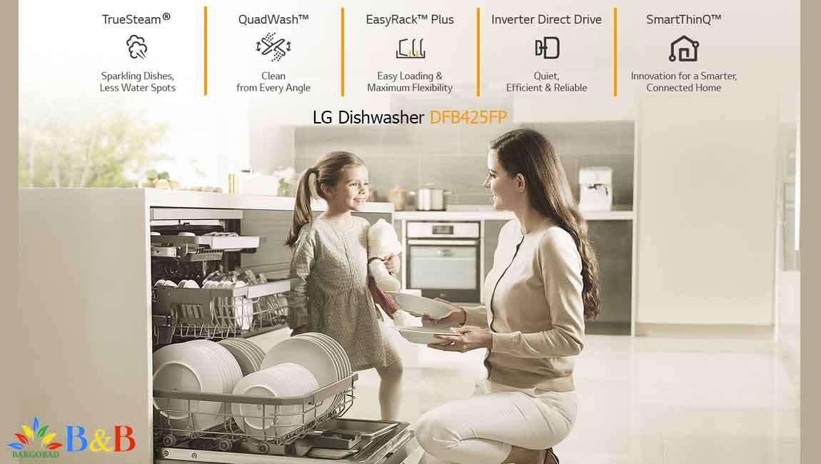 خرید ظرفشویی ال جی 425