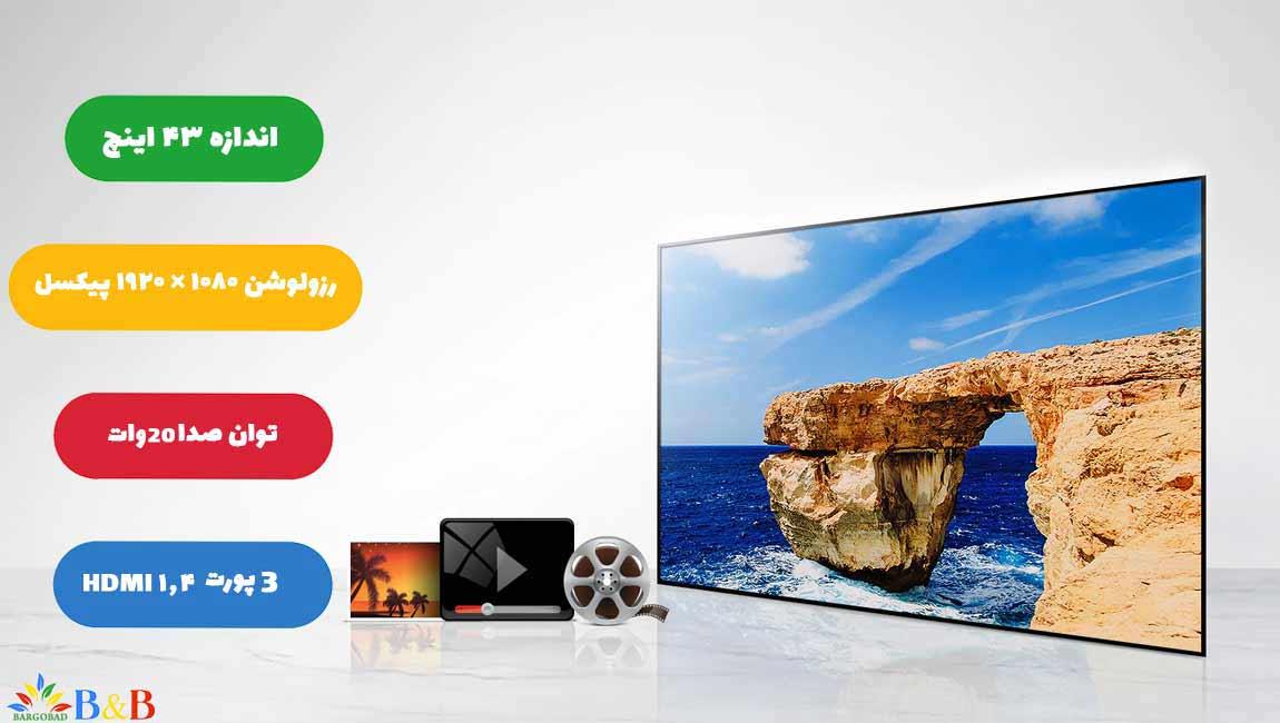 مزیت های تلویزیون ال جی 43LM6300