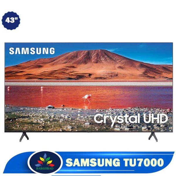 تلویزیون 43 اینچ TU7000