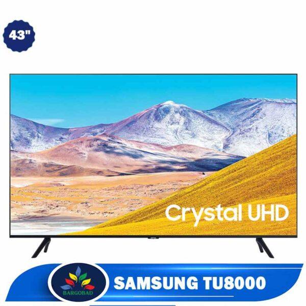 تلویزیون 43 اینچ TU8000