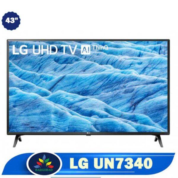 تلویزیون 43 اینچ ال جی UN7340
