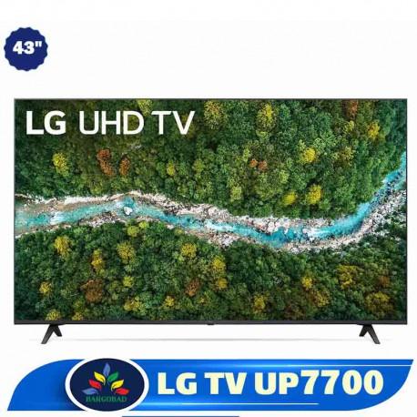 تلویزیون 43 اینچ ال جی UP7700
