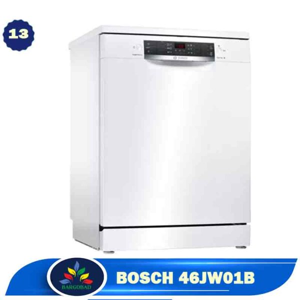 ماشین ظرفشویی 13 نفره بوش 46JW01B