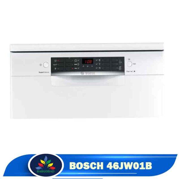 ظرفشویی بوش 46JW01B