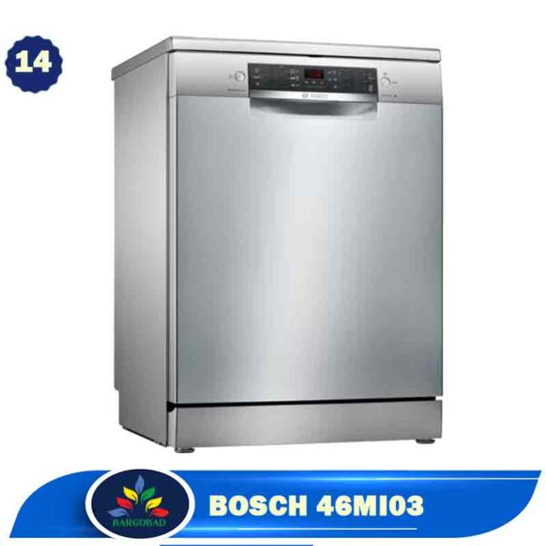 ماشین ظرفشویی 14 نفره بوش 46MI03E