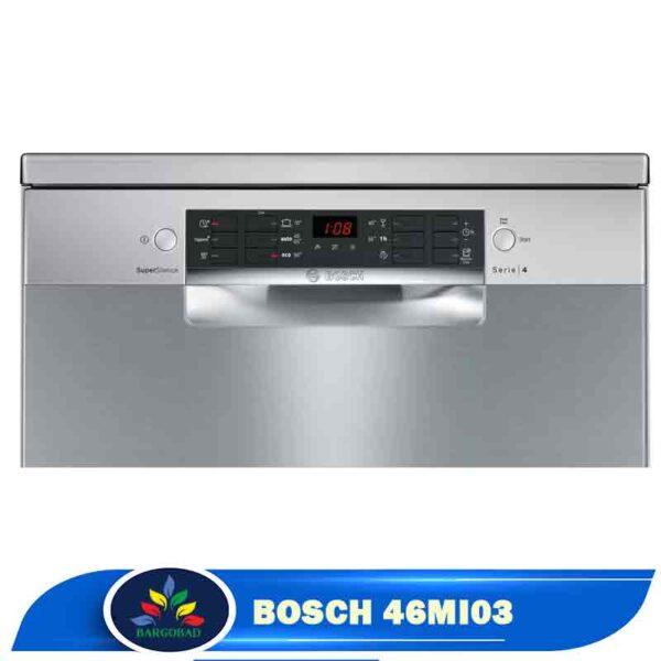 ظرفشویی 14 نفره بوش 46MI03E
