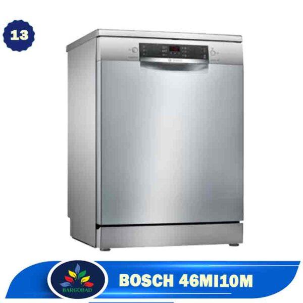 ماشین ظرفشویی 13 نفره بوش 46MI10M
