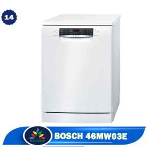 ماشین ظرفشویی 14 نفره بوش 46MW03E