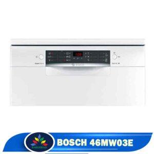 ظرفشویی 14 نفره بوش 46MW03E
