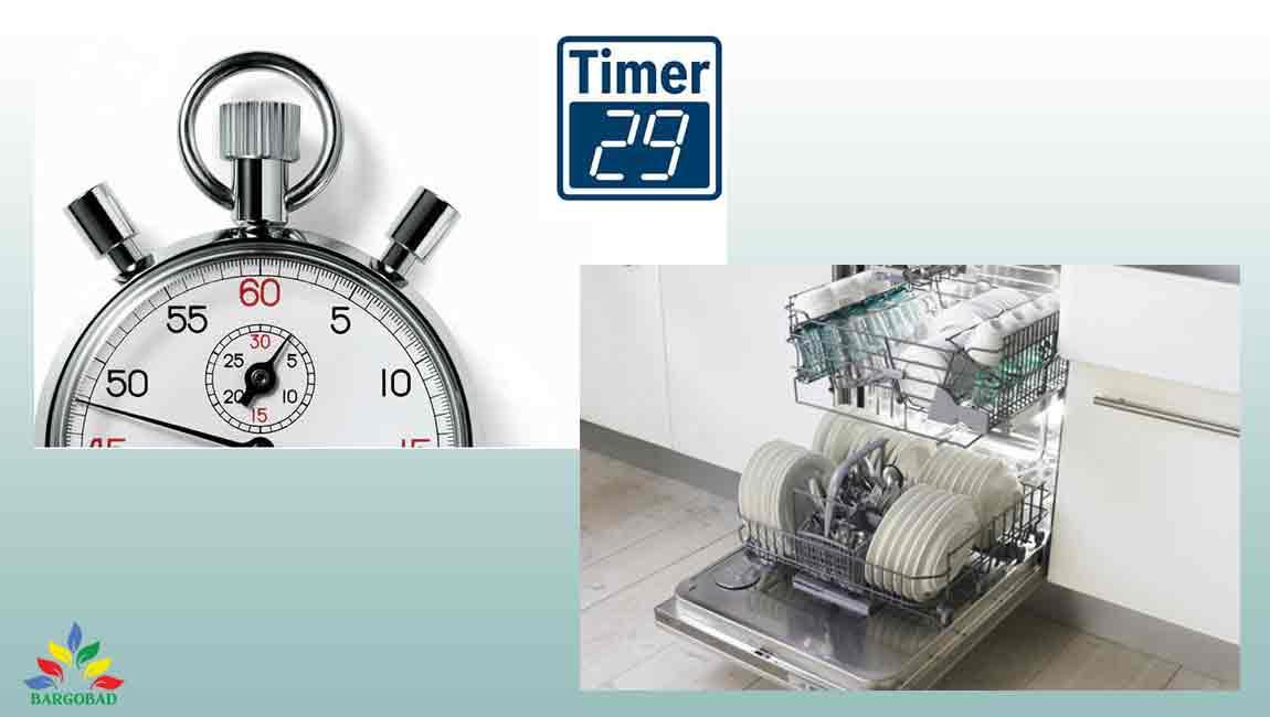 شستشو سریع در ماشین ظرفشویی بوش SMS46Ni03