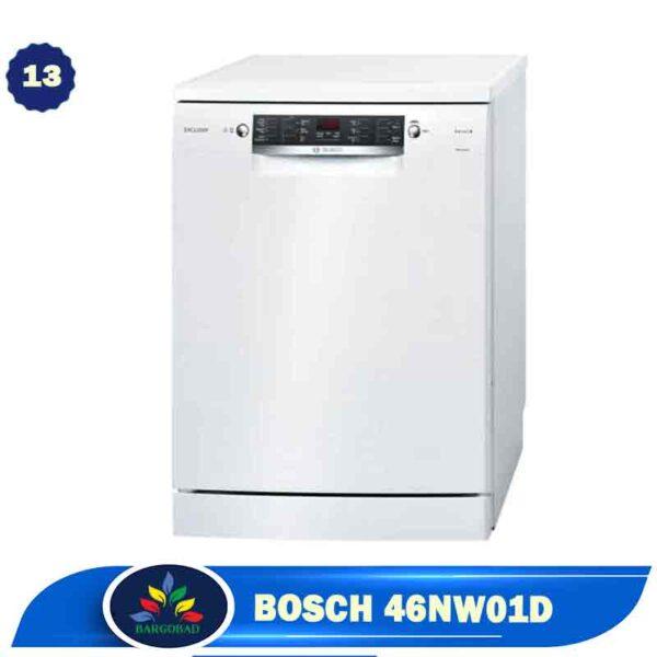 ماشین ظرفشویی 13 نفره بوش 46NW01D